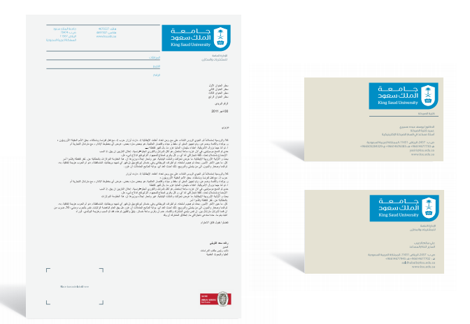 ksu identity guidelines stationery arabic spiritdancerdesigns Images